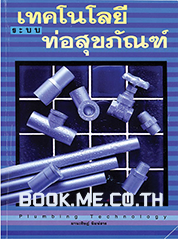 9746860232-13103-BM