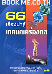 9746860461-10104-BM